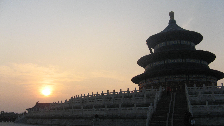 Beijing en 5 photographies