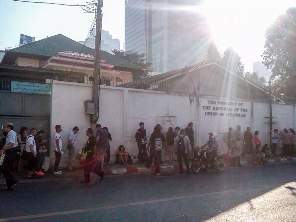 Ambassade de Birmanie à Bangkok